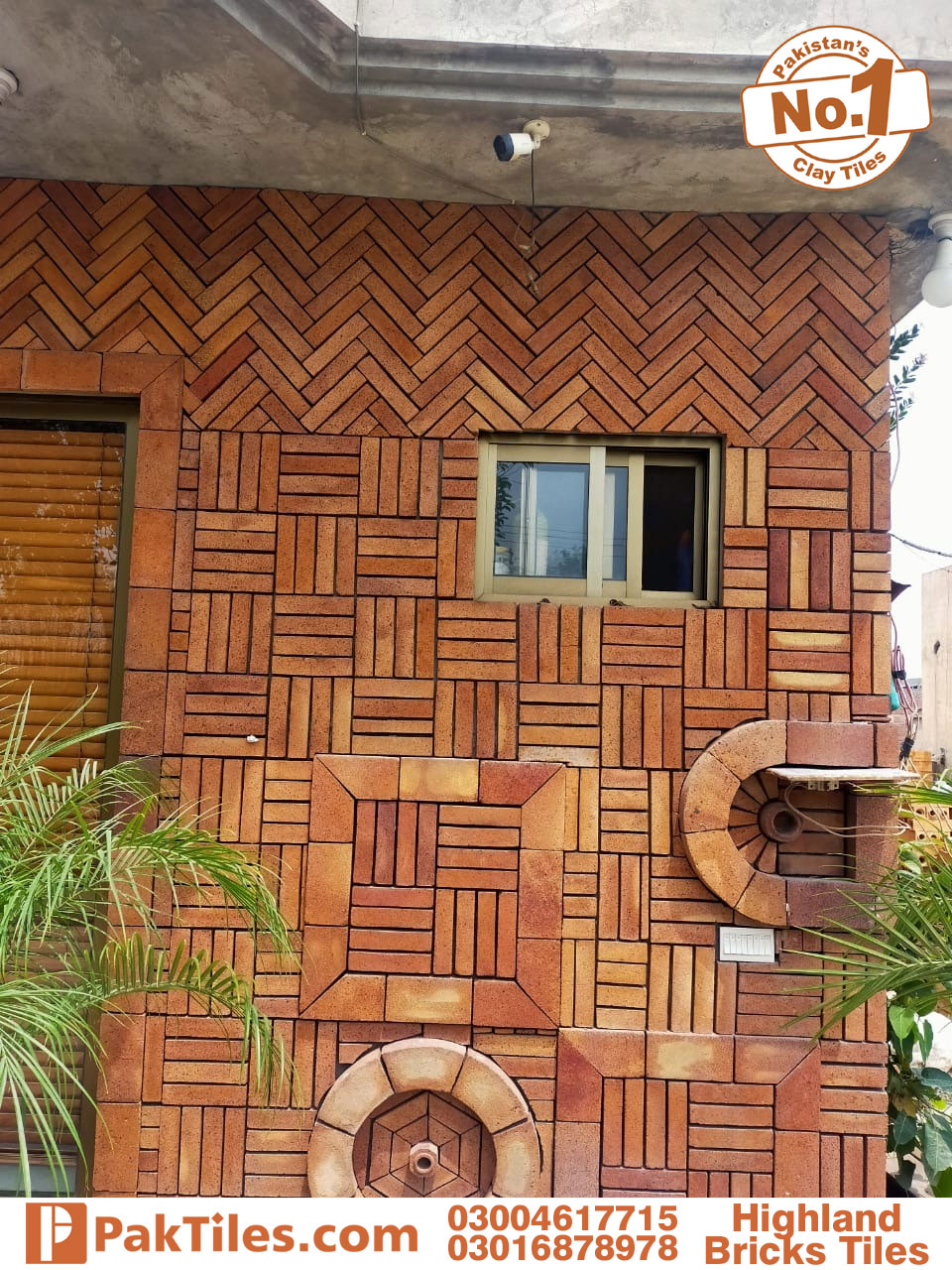 Lahori Gutka Yellow Bricks Front Face Tiles