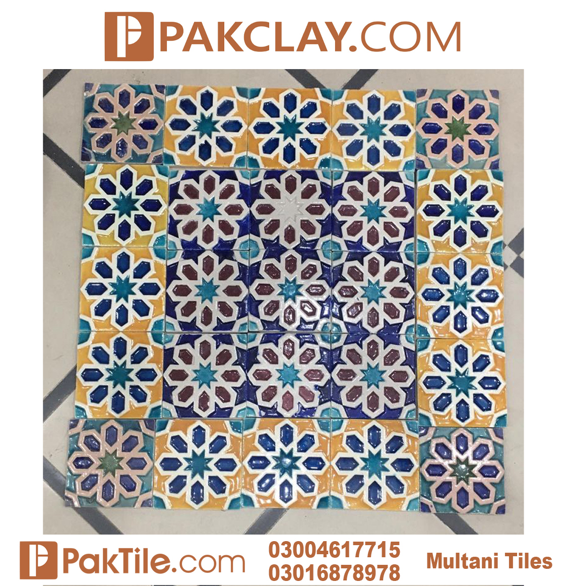 Pak Clay Latest Design Front Elevation Tiles Yellow Multani Tiles Rate